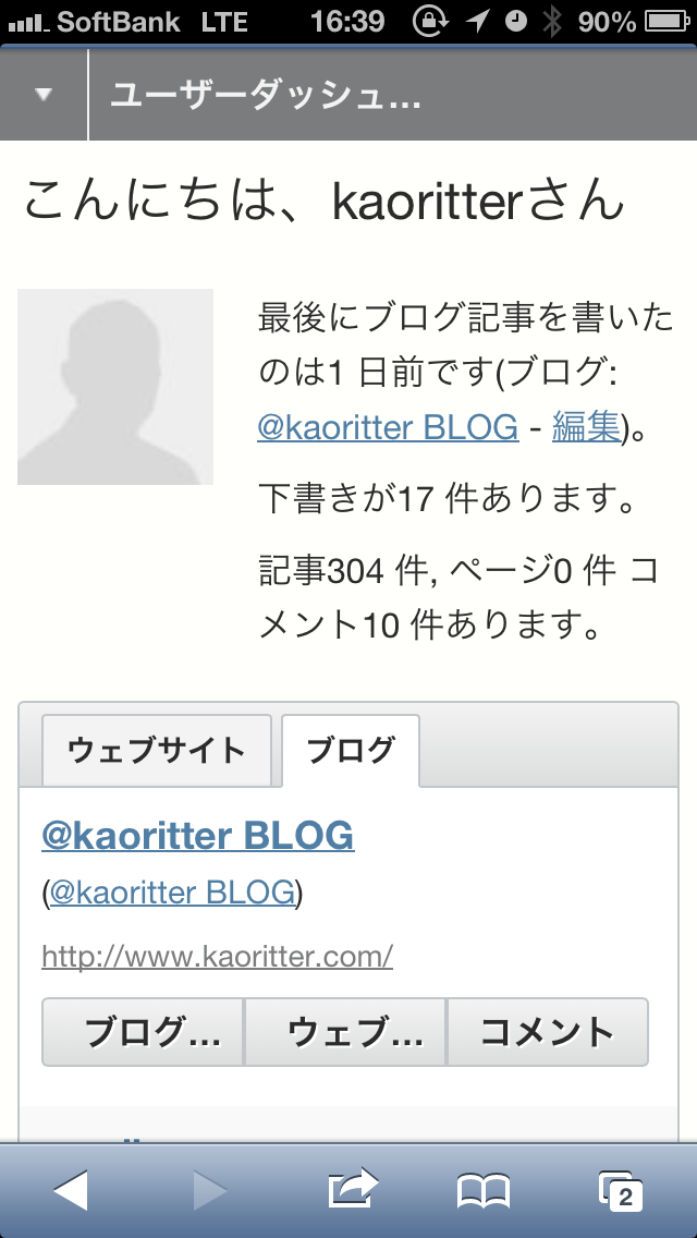 20130605163934.png