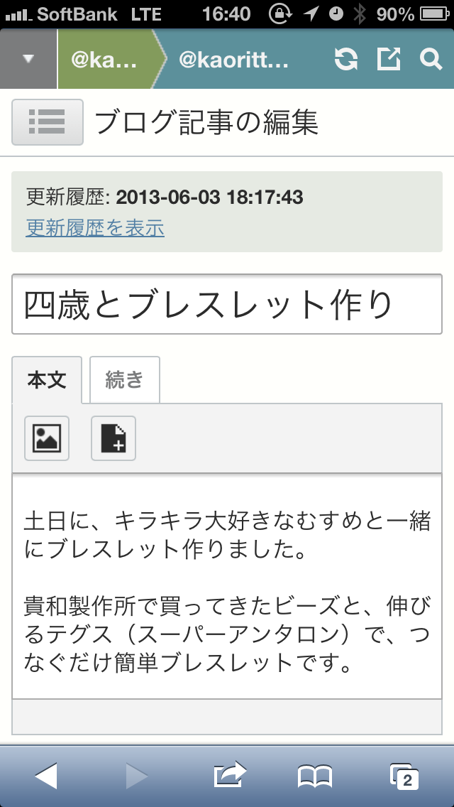 20130605164008.png