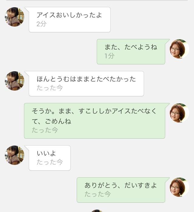 20140913235032.jpg