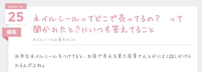 yuru-font.png